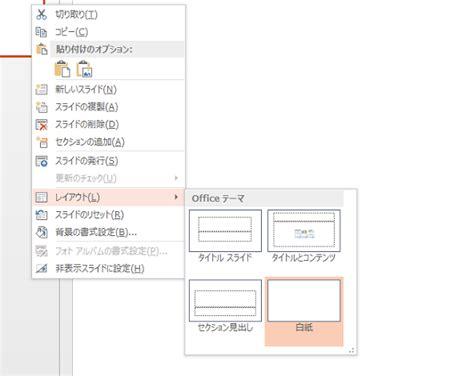 layout powerpoint vba 不要なレイアウトを削除するpowerpointマクロ パワーポイントマクロ powerpoint vbaの使い方