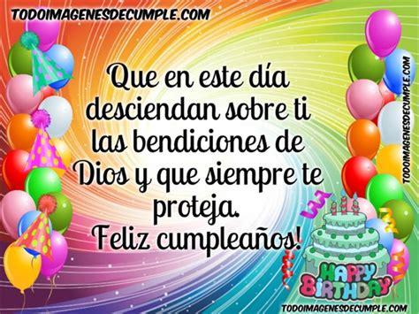 imagenes biblicas de feliz cumpleaños feliz cumple cristiano im 225 genes de cumplea 241 os infantiles