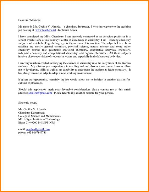 Email Cover Letter Teaching Position 9 Introduction Letter For Teaching Introduction Letter