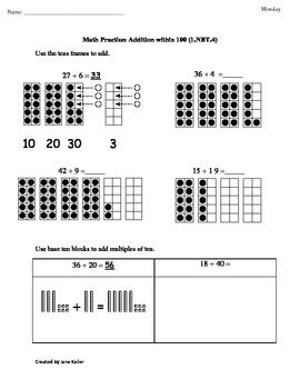 4 Nbt 5 Worksheets