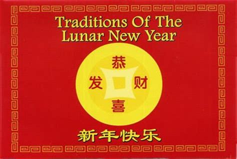 Lunar New Year Card Template by New Year Cards Lunar New Year Cards