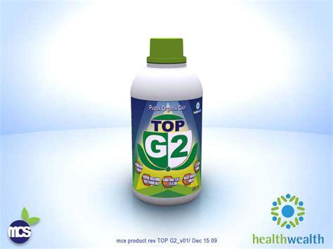 Pupuk Top G2 Hwi produk h w i