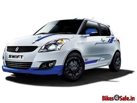 Suzuki Rs Maruti Suzuki Rs Limited Edition Launched Bikes4sale