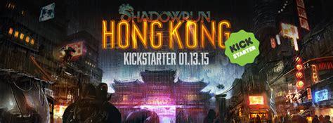 game design hong kong forum off topic shadowrun returns hong kong ks path