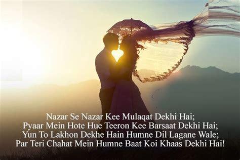 sad shayari  hindi  boyfriend  images whatsapp status