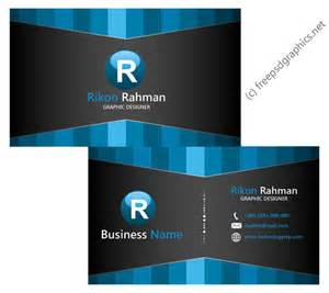 best photos of business cards templates free downloads