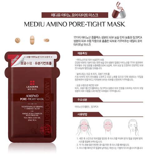 Laneige Pore Tight Essence leaders mediu amino pore tight mask seoul next by you malaysia