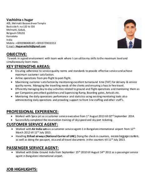 sle airline customer service agent cover letter service