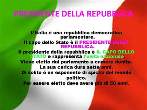 presidente della italiana presidente della repubblica