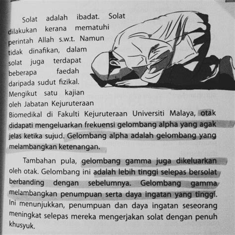 adzan sunan el 17 best images about solat on your brain i