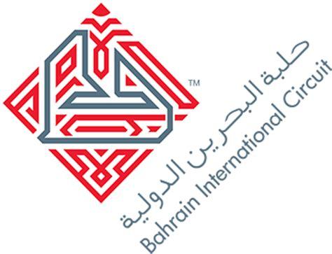 Bahrain International Circuit   Wikipedia