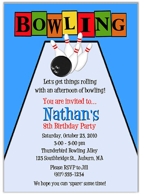 bowling party invitation templates cliparts co