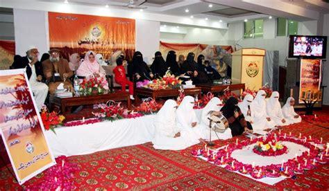 www minhaj org minhaj ul quran women league organizes workers convention