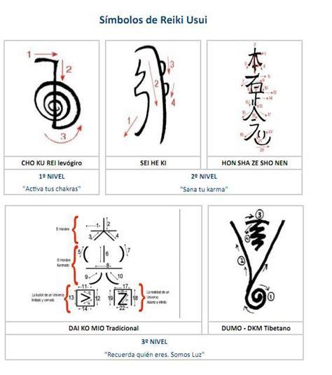 imagenes simbolos reiki reiki energia universal que es reiki