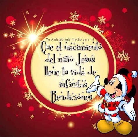 imagenes hermosas con frases de feliz navidad 103 frases de navidad con felicitaciones navide 241 as