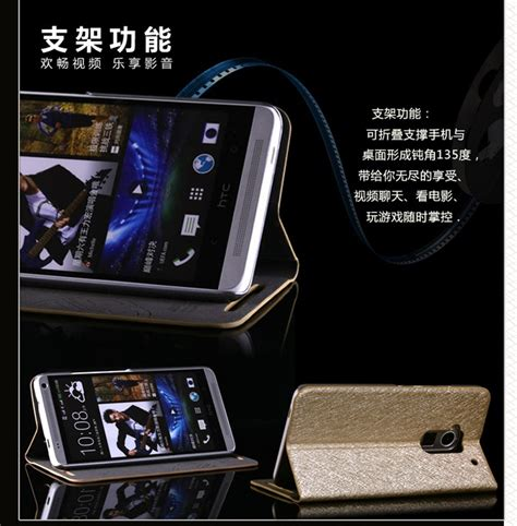 3hiung grocery htc one max handphone list