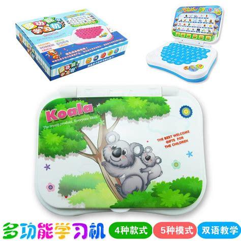 Mainan Laptop 2 Bahasa Ingris Indonesia mainan anak belajar bahasa inggris mandarin toys multi color jakartanotebook