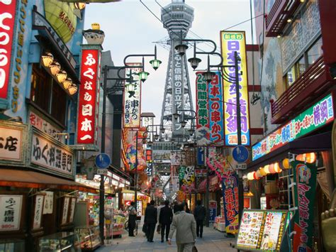 stay osaka osaka japan asia osaka beautiful city of japan world for travel