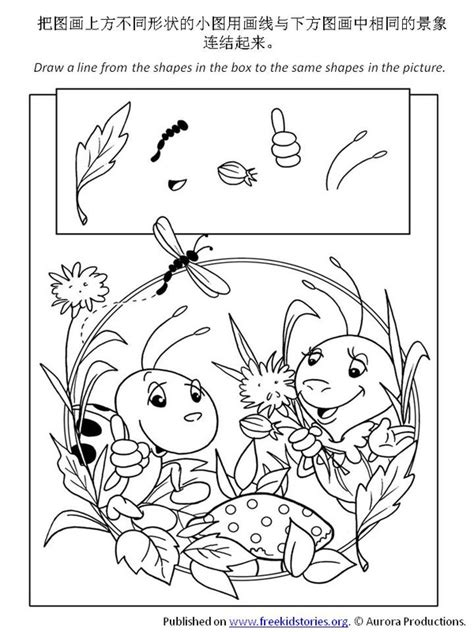 free conflict resolution coloring pages