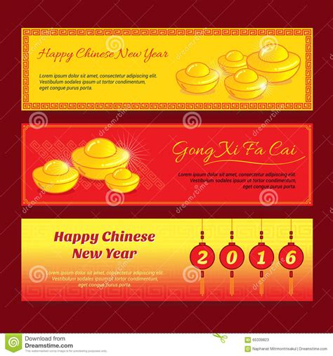 new year banner meaning set of new year banner design stock vector image