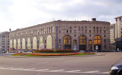 Самый большой дом в москве фото