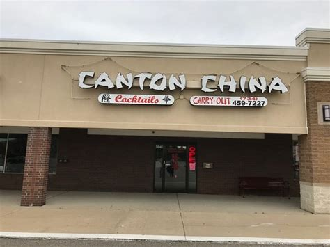 china house canton mi canton china chinese restaurant 5840 n sheldon rd in