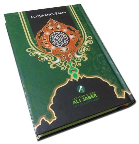Al Quran Hijau 145cm X 21cm al quran hafalan ali jaber a5 jual quran murah