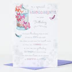birthday cards for from granddaughter birthday card granddaughter butterflies only 99p