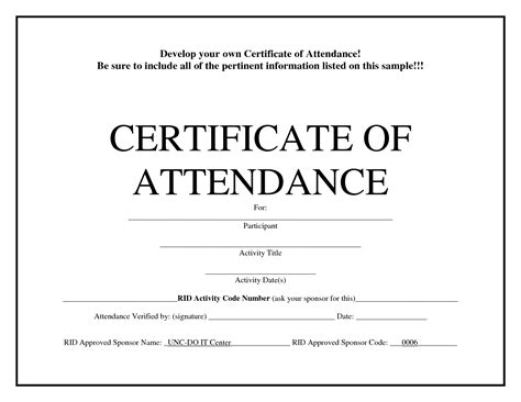 free editable certificate of attendance or participation