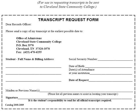 transcript request form 187 transcript request form cleveland state community