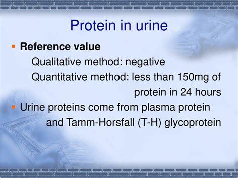 protein 0 3 in urine ppt urinalysis powerpoint presentation id 514405