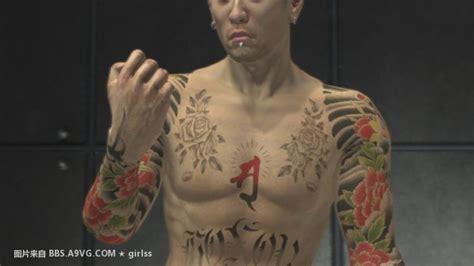 yakuza zero tattoo 日本黑社会主题游戏 如龙 角色 纹身 欣赏图片