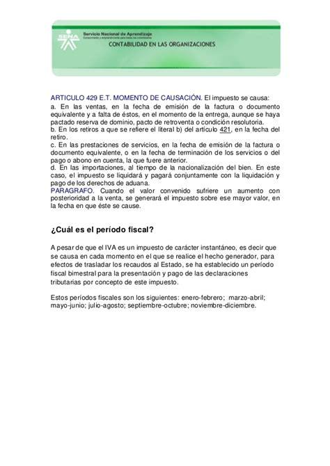 se define la fecha de causacin del impuesto a la riqueza la cual 3 1 aspectos generales impuesto al valor agregado iva