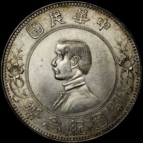 1 china dollar world coins counterfeit republic of china 1912 sun yat