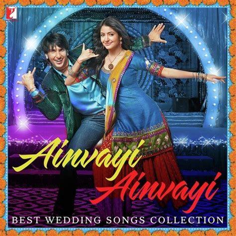 Wedding Song List Marathi by Nach Baliye Song By Shankar Mahadevan And Somya Raoh From