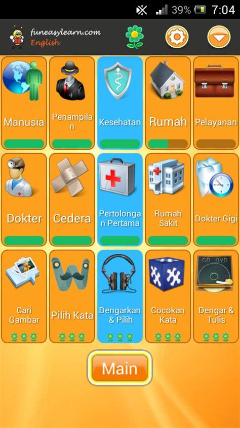 aplikasi tato nama keren aplikasi belajar bahasa inggris yang menyenangkan di hp