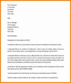 stepping from a position letter template stepping from a position letter template letter