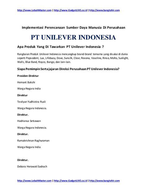 email unilever indonesia tugas kuliah implementasi perencanaan sumber daya manusia