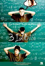 se filmer dangal gratis aamir khan filmes e s 233 ries de aamir khan cinema10 br