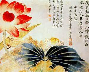 History Of Lotus Flower File Lotus Flower Breaking The Surface By Yun Shouping Jpg