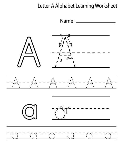 kindergarten alphabet tracing worksheets fun loving abc kindergarten worksheets kindergarten abc worksheets