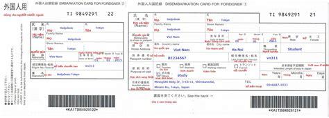 cac card help desk c 225 c thủ tục tại s 226 n bay nhật bản trong lần đầu ti 234 n help