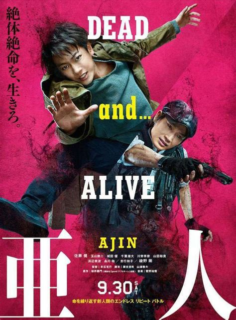 film action barat bahasa indonesia encore films teases release of live action ajin in