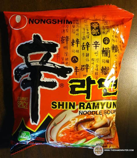 Nongshim Shinramyun Cup Noodle Soup re review meet the manufacturer nongshim shin ramyun noodle soup the ramen rater