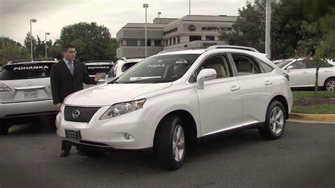 new lexus rx 350 for sale all new 2012 lexus rx 350 for sale near fairfax lexus