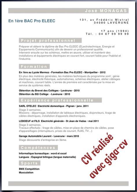 Exemple De Lettre De Motivation Bac Pro Assp Lettre De Motivation Pour Stage Bac Pro Assp Cadre