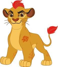 meet lion guard