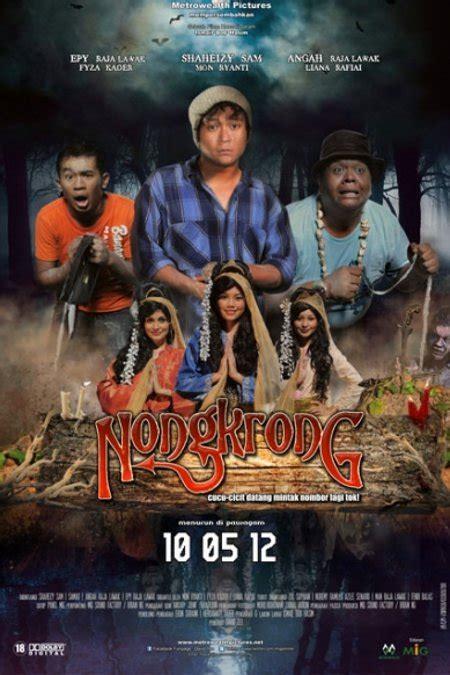 film malaysia nongkrong cinema com my nongkrong