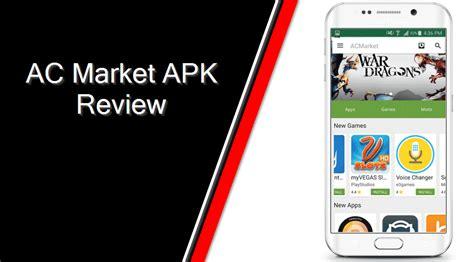 Приложение play market apk
