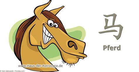 horoskop haus der astrologie pferd im chinesischen horoskop